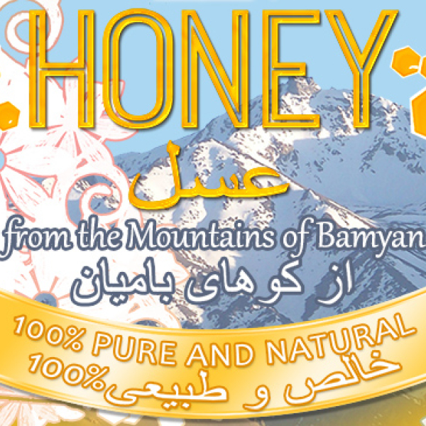 Afghan honey features on BBC Persian Television