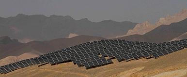 Bamyan Renewable Energy Programme
